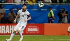 كوبا اميركا : فوز هزيل لكولومبيا على قطر وتعادل الارجنتين والباراغواي