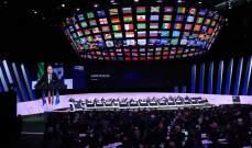 تأجيل مؤتمر الفيفا السنوي بسبب كورونا