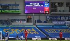 البريميرليغ: برايتون يفرض التعادل امام ليفربول في الوقت القاتل