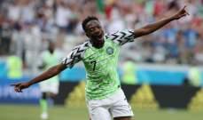 نيجيريا تخلط اوراق المجموعة بفوزها على ايسلندا وبصيص أمل للارجنتين