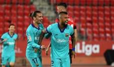 فيدال: لن أبقى مع برشلونة إذا لم يكن مرغوبًا بي