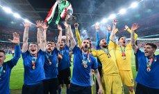 المشهد الذي لم يره متابعو نهائي يورو 2020 على التلفاز