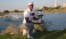 علي الشهراني يتوج بلقب بطولة قطر العالمية المفتوحة للغولف