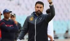 مدرب الترجي يكشف سبب الخروج من دوري أبطال أفريقيا