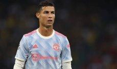 قميص رونالدو مع مانشستر يونايتد يدخل التاريخ
