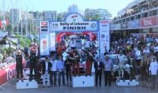 """12  سيارة لـ """"موتورتيون"""" في رالي لبنان الدولي الـ 41"""