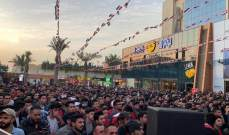 العراقيون يتجمهرون في بغداد لدعم المنتخب