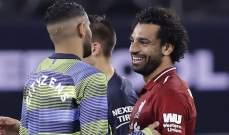 التشكيلة الأفضل في أفريقيا خلال العقد الأخير تضم 4 لاعبين عرب