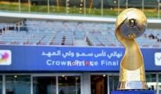 اليوم ..يحدد طرفي نهائي كأس ولي العهد الكويتي