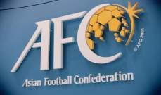 سحب قرعة الدور الأول من تصفيات كأس العالم 2022 وكأس اسيا 2023