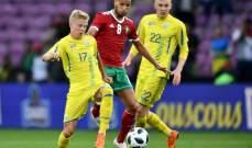 وديا : المغرب تتعادل امام اوكرانيا