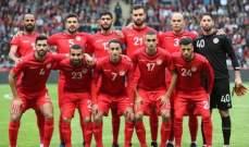 مونديال روسيا : الاعلان عن القائمة النهائية لمنتخب تونس