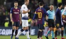 كاين: ميسي أسدى لنا معروفاً ببقائه في برشلونة هذا الموسم