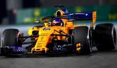 روزنامة الفورمولا 1 لموسم 2019 تنال موافقة الفيا