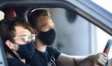 الشرطة الاسبانية تلاحق لاعب يوفنتوس الجديد