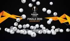 تعرّف على نتائج قرعة الدوري الأوروبي