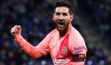 موجز الصباح: ميسي يُبدع ويقود برشلونة للفوز على إسبانيول، لاتسيو وروما ضحيتا الثواني الأخيرة وساري يهزم غوارديولا