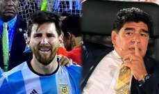 مارادونا ينتقد ميسي مرة أخرى: لا يستطيع ان يكون قائدا