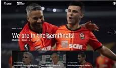 جولة على مواقع فرق الدوري الأوروبي