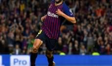 تقييم لاعبي مباراة برشلونة وانتر ميلان