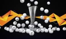 تفاصيل سحب قرعة الدور ال32 في الدوري الأوروبي