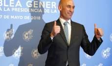 رئيس برشلونة سيدعم روبياليس ضد كاسياس في سباق الرئاسة