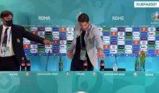 الايطالي لوكاتيلي يقوم بنفس تصرّف رونالدو في المؤتمر الصحافي