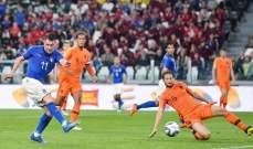 التشكيلة المتوقعة لقمّة هولندا وإيطاليا