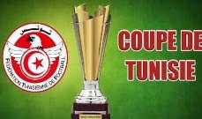 الصفاقسي يُطيح بالترجي من كأس تونس ويواجه النجم في النهائي