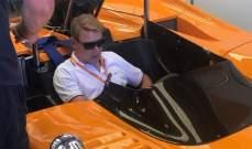 ميكا هاكينين يقود مكلارين M8D