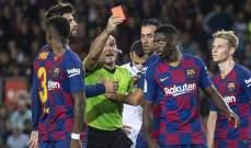 برشلونة يكافح من أجل إلغاء بطاقة ديمبيلي الحمراء
