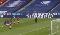 خاص: أبرز أربع مشاهد من تأهل أرسنال وتشيلسي إلى المباراة النهائية لكأس إنكلترا