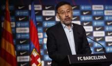 تيباس يهاجم بارتوميو بعد إستقالته من رئاسة برشلونة