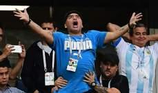 مونديال 2018: طيف مارادونا الحاضر أبدا حول الأرجنتين... وميسي