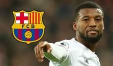 مورفي: فينالدوم يتطلع للانتقال إلى برشلونة
