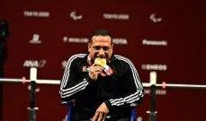 الأردني قرادة يحرز أول ذهبية للعرب في بارالمبياد طوكيو
