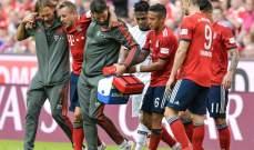 بايرن يطالب حكام الدوري الألماني بحماية لاعبيه من الإصابات
