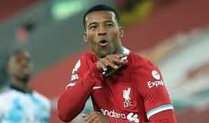 فينالدوم يتحدث عن ردة فعل ليفربول بين شوطي مباراة استون فيلا