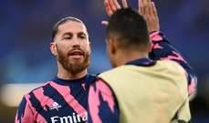 راموس يرفض العرض الثاني من ريال مدريد