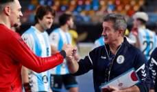 مدرب الارجنتين لكرة اليد: المباراة كانت حماسية