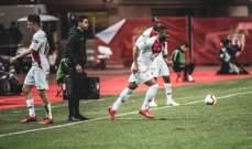 كأس فرنسا: ميتز يُحرج موناكو ويطيح به وتأهل ليل