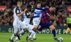 موجز المساء: برشلونة يهزم الافيس وميسي يحقق انجازا فرديا, انشيلوتي مدربا لايفرتون ولايبزيغ يحافظ على صدارة الدوري الالماني