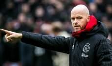 مدرب اياكس امستردام يهاجم برشلونة