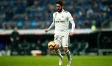 ايسكو ودياز يزينان قائمة ريال مدريد لمواجهة برشلونة