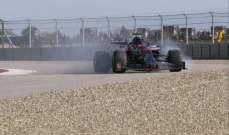 هاملتون يتصدر التجارب الحرة الثانية في سباق اميركا