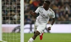 فينيسيوس رفض الرحيل عن ريال مدريد رغم اهتمام كبار اوروبا