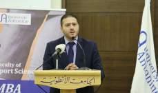 تسمية المحامي شربل رزق ممثلاً للبنان في اتحاد غرب آسيا لكرة السلة