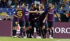 برشلونة سيلعب على ارضية جديدة لنادي ريال سوسيداد