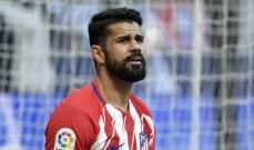 أتلتيكو مدريد يوقف محادثات التجديد مع دييغو كوستا