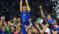 15 عاما على فوز ايطاليا بلقب كأس العالم